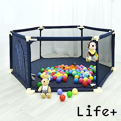 Life Plus 貝得力兒童安全防護圍欄/遊戲床 (加大款)