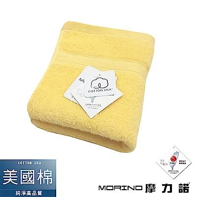 MORINO摩力諾 美國棉素色緞條毛巾- 鵝黃