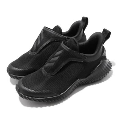 adidas慢跑鞋FortaRun AC K運動休閒 童鞋