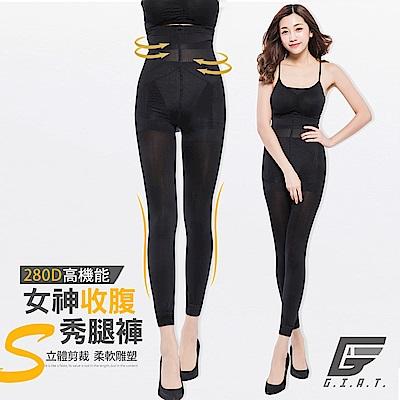 GIAT 280D高腰提托塑腹美腿褲(九分款/黑色)
