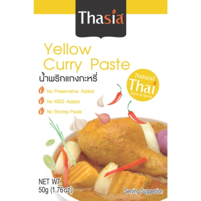 Thasia泰西亞 黃咖哩(50g)