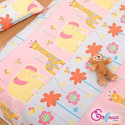 Embrace英柏絲 精梳純棉 兩用兒童睡袋4.5X5尺 動物花園 防蹣抗菌 附枕頭+被胎