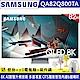 【客訂商品】SAMSUNG三星 82吋 8K QLED量子連網液晶電視 QA82Q800TAWXZW product thumbnail 1