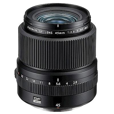 FUJIFILM GF45mmF2.8 R WR 定焦鏡頭(公司貨)