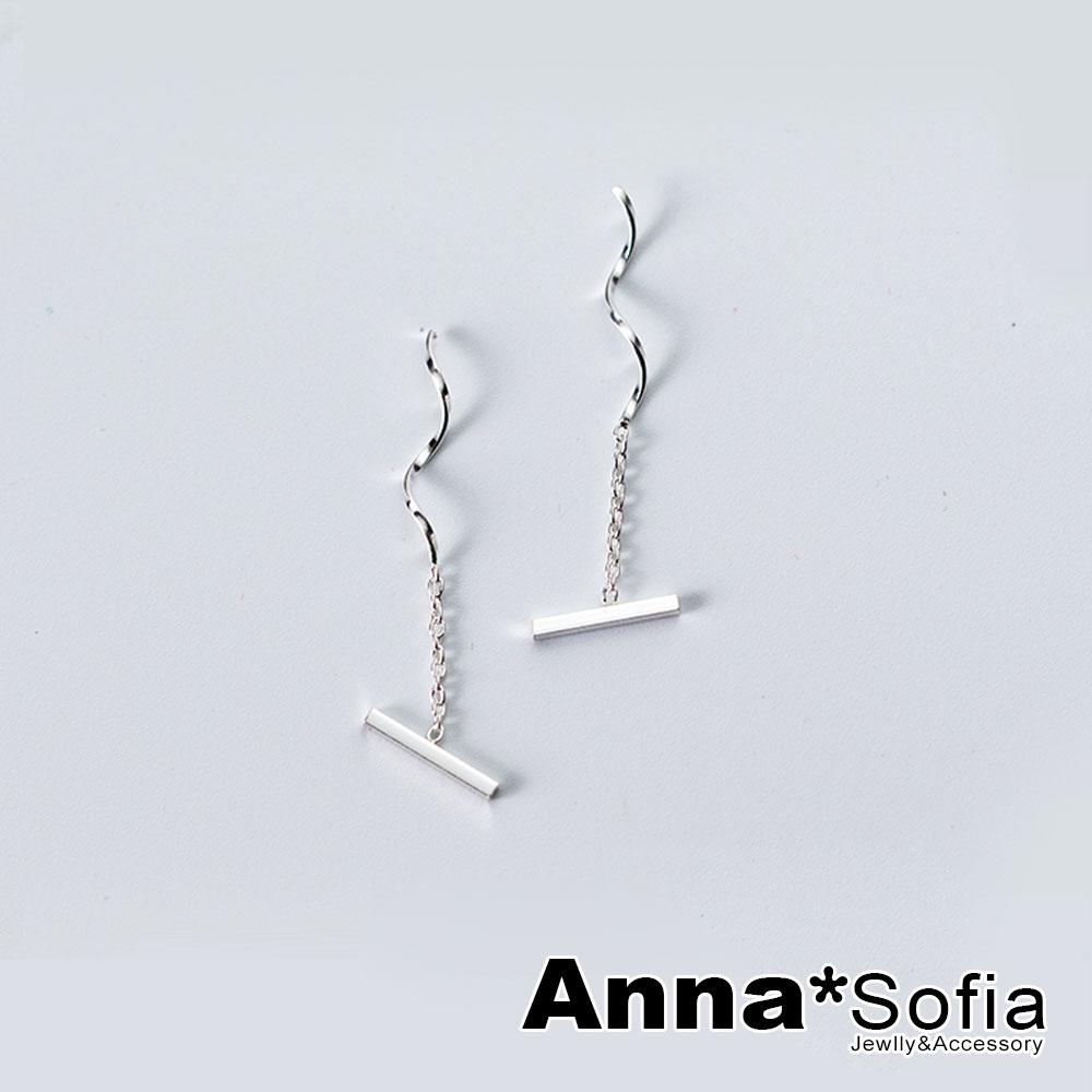 【3件5折】AnnaSofia 波線T字 925銀針耳針耳環(銀系)