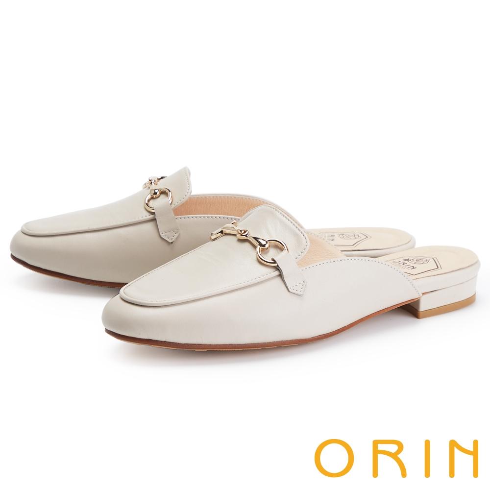 ORIN 氣質馬蹄釦真皮低跟 女 穆勒鞋 米色