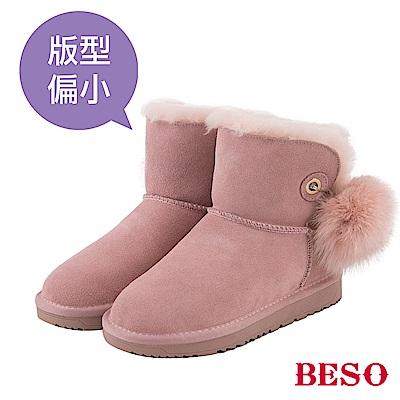 BESO 暖心甜美 可愛毛球毛絨絨雪靴~粉紅