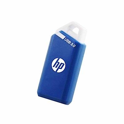 HP USB3.128GB 簡約商務風格隨身碟