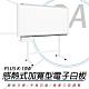 普樂士 PLUS K-10W 感熱式加寬型電子白板/單片 product thumbnail 1