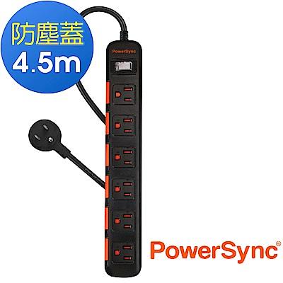 群加 PowerSync 一開六插滑蓋防塵防雷擊延長線/4.5m/TPS316DN0045