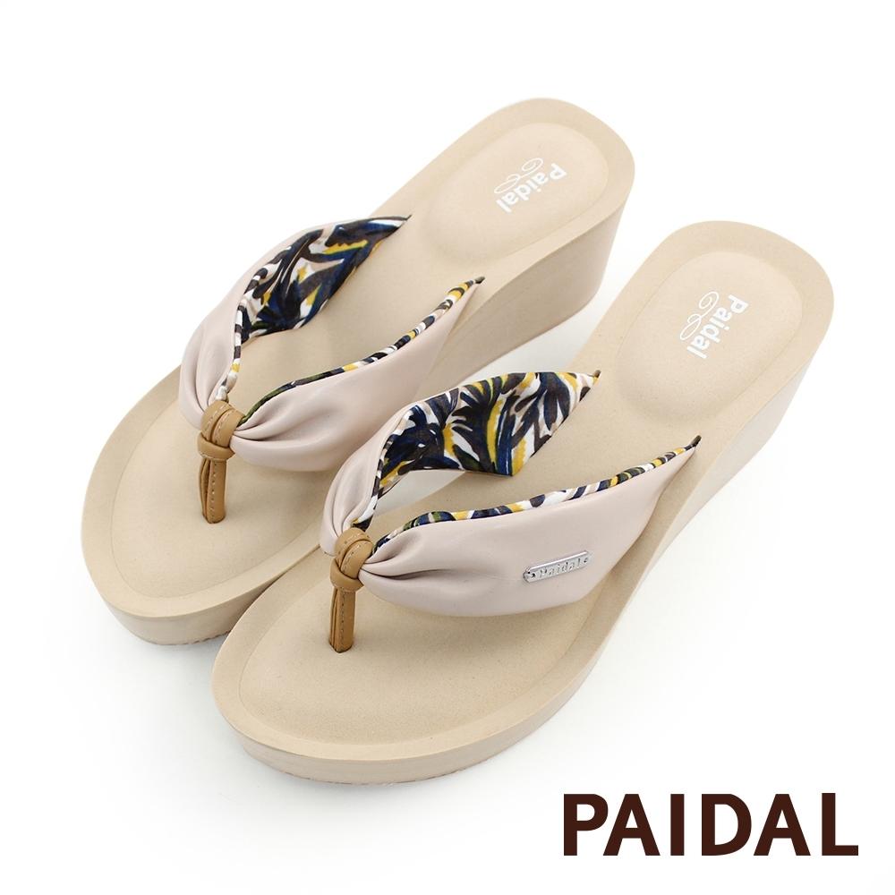 Paidal 熱帶雨林皮質厚底氣墊美型拖鞋-奶茶