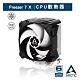 【ARCTIC】Freezer 7X CPU散熱器 Intel/AMD 多平台兼容 高效且安靜的散熱表現 product thumbnail 2