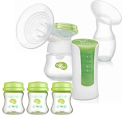 nac nac輕巧型電動吸乳器含母乳儲存瓶優惠組單邊