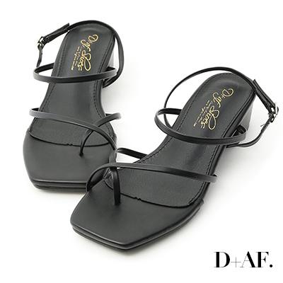 D+AF 輕夏自在.交叉細帶方頭低跟涼鞋*黑