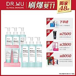 溫和潔淨卸妝乳200MLX6入