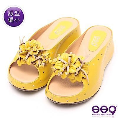 ee9 MIT經典手工手工花朵鑲鑽內增高平底拖鞋 黃色