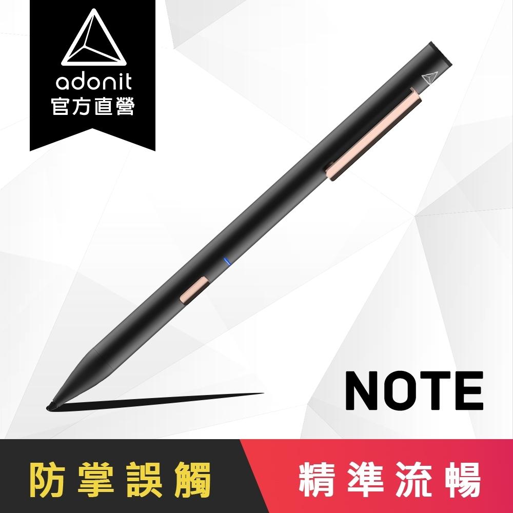 【Adonit 煥德】NOTE -  iPad / iPad pro 專用旗艦款觸控筆王