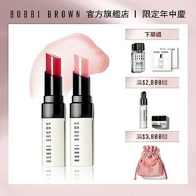 【官方直營】Bobbi Brown 芭比波朗 晶鑽桂馥護唇經典組