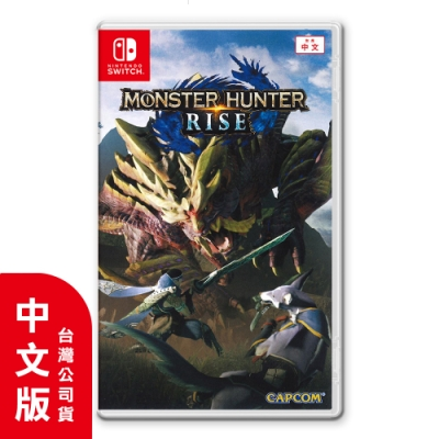 Nintendo Switch MONSTER HUNTER RISE 魔物獵人 崛起 - 中文版