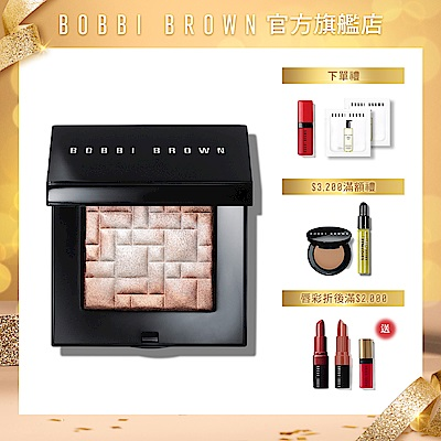 【官方直營】Bobbi Brown 芭比波朗 金緻美肌粉