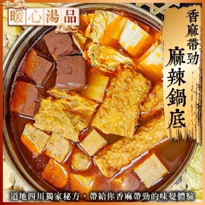 【海陸管家】嚴選麻辣鍋底1包(每包約1100g)