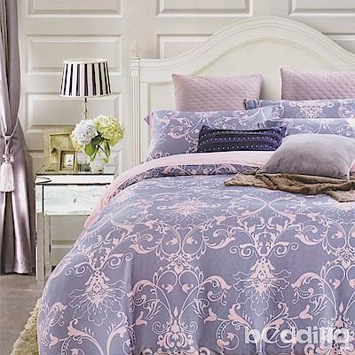 BEDDING-多款-100%天絲萊賽爾-特大雙人薄床包兩用被套四件組