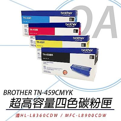 BROTHER TN-459 CMYK 原廠超高容量四色碳粉匣 TN459