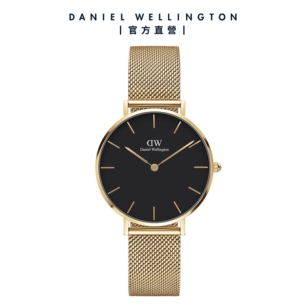 【Daniel Wellington】官方直營 Petite Evergold 32mm香檳金米蘭金屬錶 DW手錶