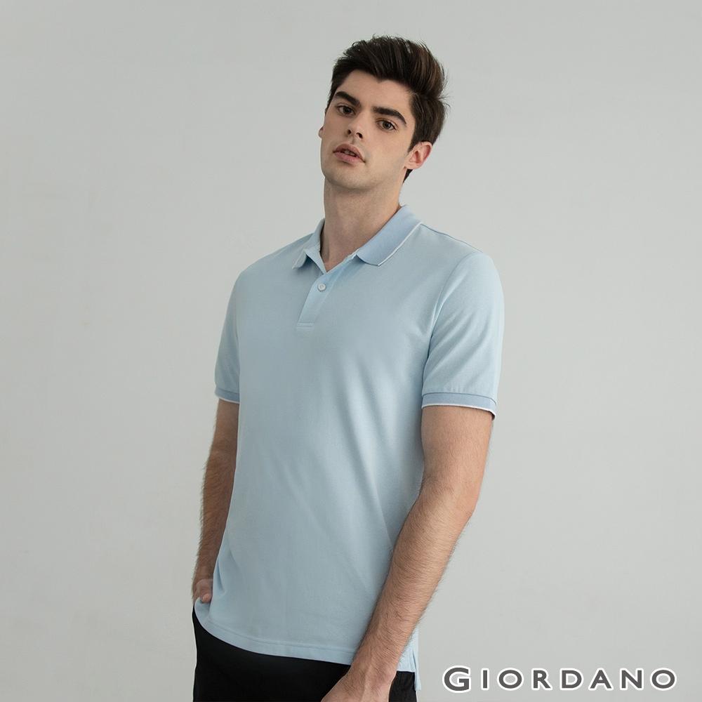 GIORDANO 男裝冰氧吧涼感抗菌POLO衫 - 04 灰藍