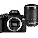【快】Canon EOS 800D+18-135mm USM 單鏡組*(中文平輸)