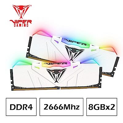 VIPER美商博帝 RGB White DDR4 2666 16G(2x8G)桌上型記憶體