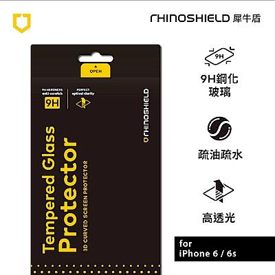 犀牛盾9H 3D滿版玻璃保護貼 iPhone 6/6s