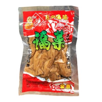 阿煥伯 福菜 (200g)