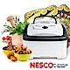NESCO 天然食物乾燥機 方形增量40%乾燥空間 FD-80 [美國原裝進口] product thumbnail 1
