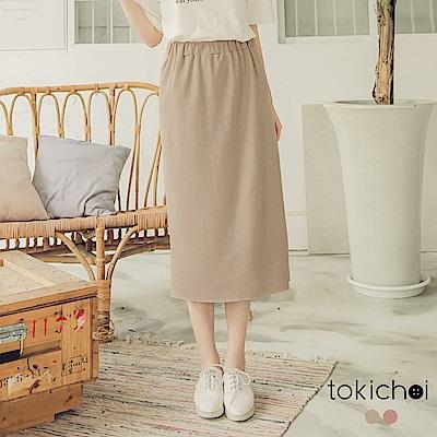 東京著衣-清新可人彈性面料鬆緊後開岔長裙-(共二色)