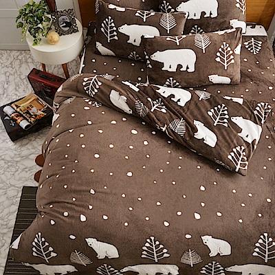 Grace Life 北極熊 單人法蘭絨被套床包三件組