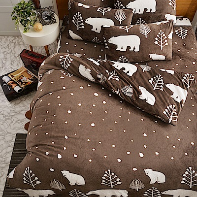 Grace Life 北極熊 雙人法蘭絨被套床包四件組