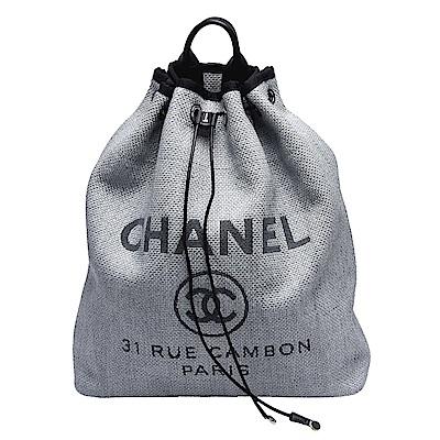 CHANEL 雙C LOGO Deauville帆布小牛皮飾邊銀鍊束口手提/後背包-灰X黑 @ Y!購物