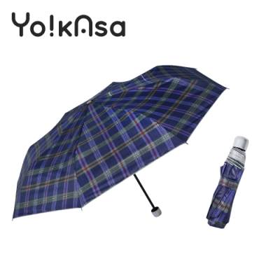 Yo!kAsa 典雅風格晴雨手開傘(兩色任選)