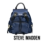 STEVE MADDEN-BSOLLY 時尚有型 超大容量軍旅後背包-藍色 product thumbnail 1