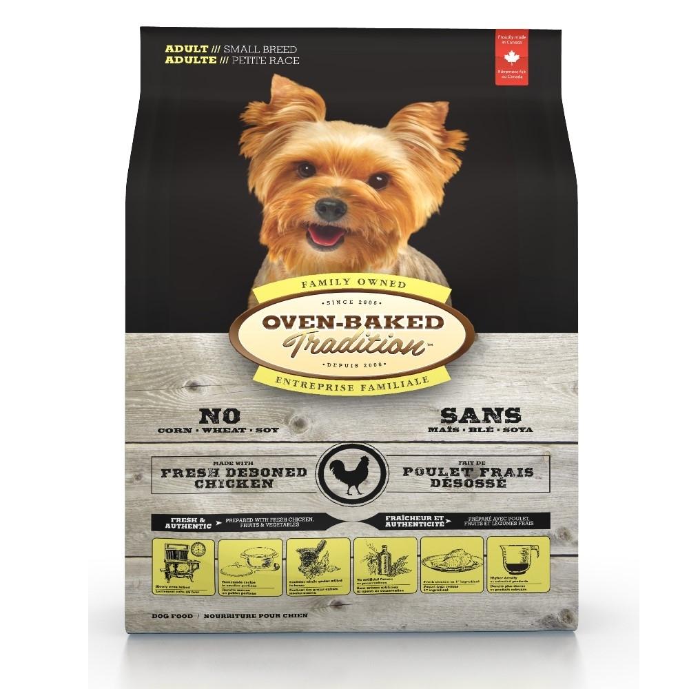 加拿大OVEN-BAKED烘焙客-成犬野放雞-小顆粒 1kg(2.2lb) 兩包組
