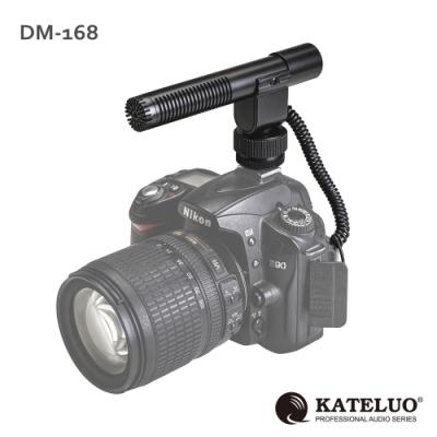 KateLUO DM-168 超心型 專業採訪麥克風