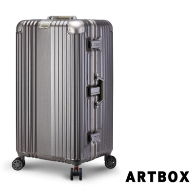 【ARTBOX】冬季光輝 30吋菱格編織鏡面胖胖運動箱(卡其棕)