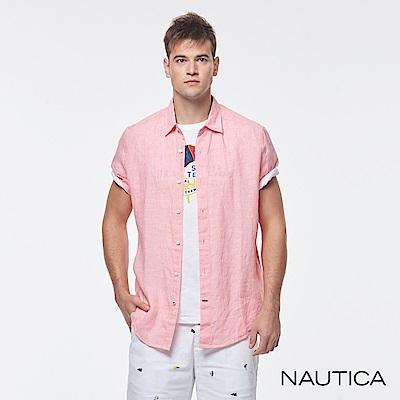 Nautica素面透氣短袖襯衫-粉