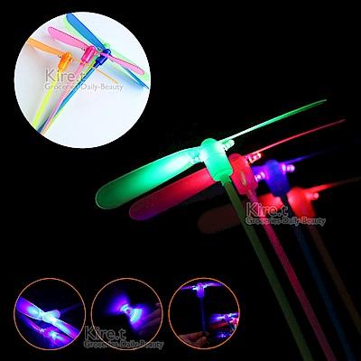 兒童玩具 LED 發光竹蜻蜓-超值5入 kiret