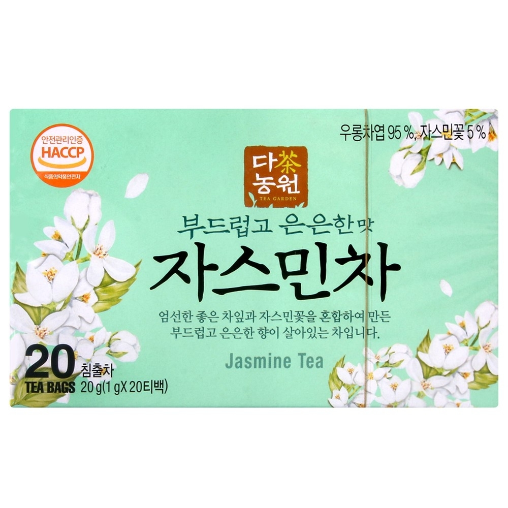 DANONG 茉莉花茶(20g)