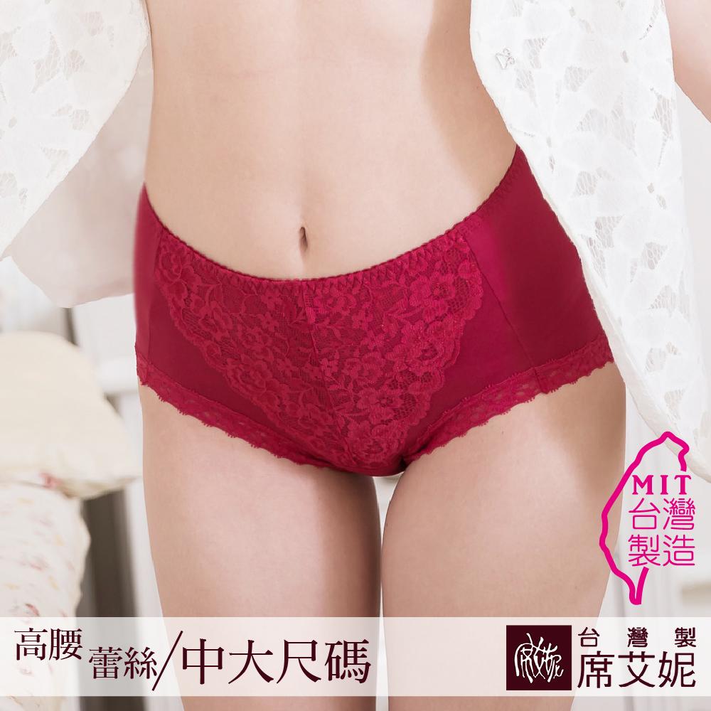 席艾妮SHIANEY 台灣製造(5件組)中大尺碼縲縈纖維  高腰一片蕾絲內褲
