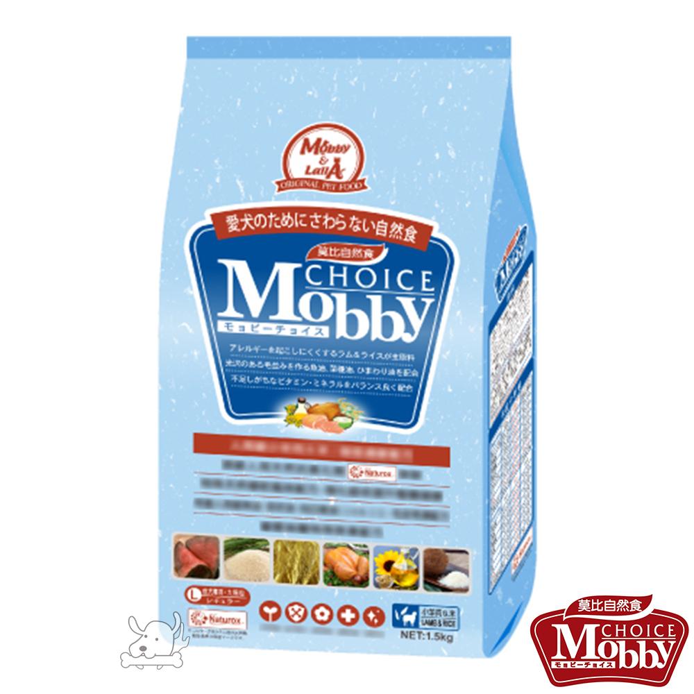 Mobby 莫比 羊肉+米 大型成犬配方飼料 7.5公斤 X 1包