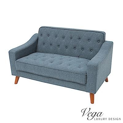 Vega 拉摩斯布沙發/雙人沙發/2入座-DIY