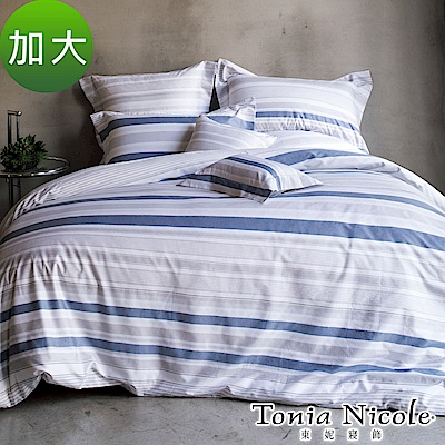 Tonia Nicole東妮寢飾  杉林映像環保印染100%精梳棉兩用被床包組(加大)